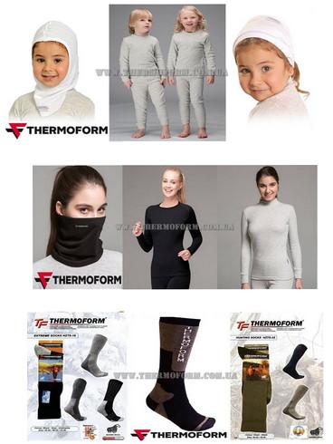 термобелье оптом